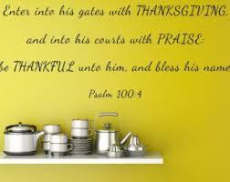 best 25 psalm 100 kjv ideas on psalm 100 3 joyful