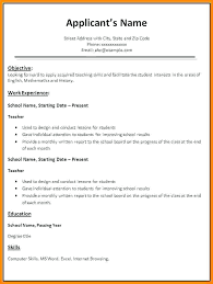Template Resume Doc Resume Sample Doc Download Resume Doc Template Doc Templates New