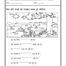 46 best hindi images on pinterest language all all and grammar