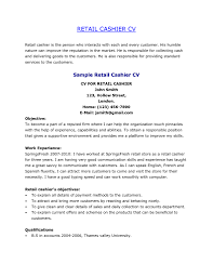 skills and abilities examples for resume skills and abilities on resume for retail good resume skills
