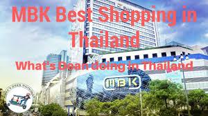 mbk shopping center bangkok thailand best shopping in thailand