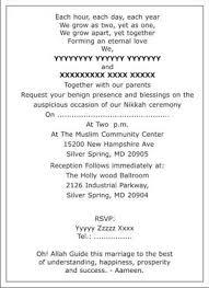 Invitation Card Matter Paperinvite Muslim Invitation Card Matter Paperinvite