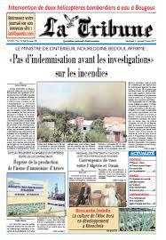 Le Journal Du Parfum La Tribune Dz Quotidien National D U0027information