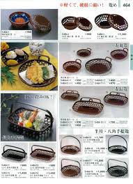 plats cuisin駸 page 464 plates for mixed foods 3 yasuragi30 japanese tableware