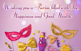 purim cards purim greeting cards