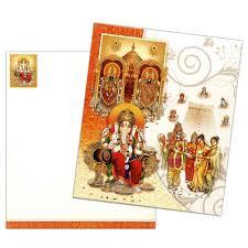 housewarming invitation tamil free printable invitation design