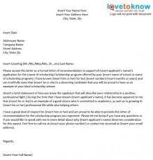 sample scholarship recommendation letter recommendation letter for
