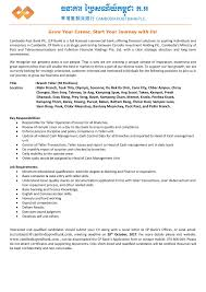 teller daily report objectives resume resume vocational education