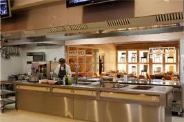 centre de formation cuisine formation