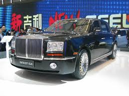 rolls royce limo geely ge limo live at shanghai auto show img 31 it u0027s your auto