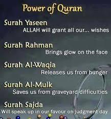 wedding quotes quran benefits and wisdom of quran subhanallah muslim quotes