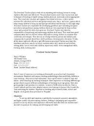 download teacher resume docshare tips