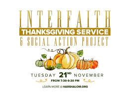 interfaith thanksgiving service event congregation har shalom