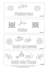 islamic months in english and arabic 1 muharram 2 safar 3