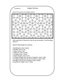 islamic patterns teaching ideas