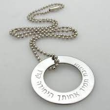 mens engraved necklaces engraved silver washer pendant necklace for men mens jewelry
