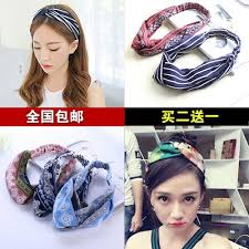 korean headband qoo10 korea hair accessories headband korean headdress wide