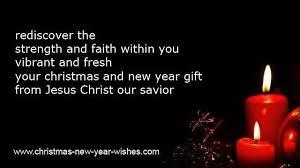 religious christian catholic new year wishes