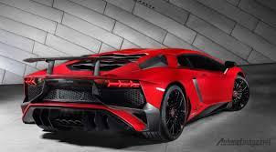 Lamborghini Aventador Front View - lamborghini aventador sv front view autonetmagz