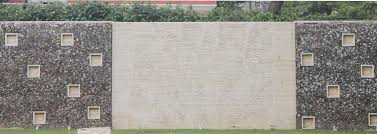 Exterior Wall Design An Exterior Wall To Create A Difference Conceptualized By Odyssey