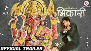 Seeking Song In Trailer Bhikari Trailer Marathi Swwapnil Joshi Rucha Inamdar