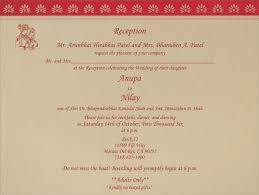 Hindu Wedding Invitations Wording Hindu Wedding Reception Invitation Wording 13023