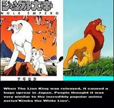 10 facts lion king smosh