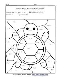 coloring pages for math multiplication color pages math coloring pages multiplication