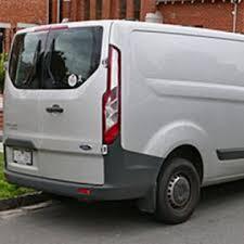 Vehicle Awnings Uk Ford Transit Custom Side Van Awnings For Sale