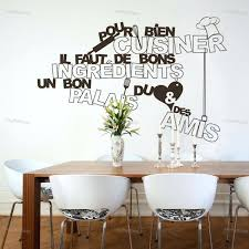 stickers pour cuisine leroy merlin sticker best simple stickers chambre fille feerique