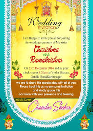 you are special today plate3d wedding invitations wedding invitation card psd file free wedding invitation