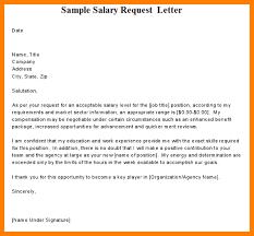 requisition letter sample
