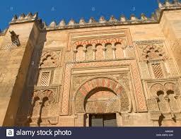 moorish architecture cordoba spain detail of moorish architecture on la mezquita the