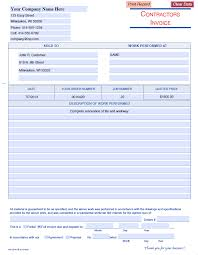 professional business forms download business forms in fillable