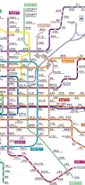 Beijing Subway Map by New Subway Stop In Beijing Means You Can Finally Take The Train To