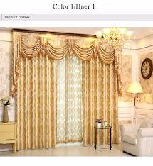 European Lace Curtains European Gloden Royal Luxury Curtains For The Bedroom Tulle