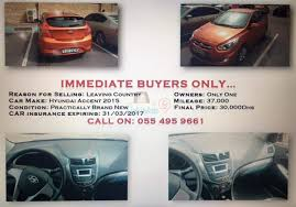 hyundai accent brand price hyundai accent hatchback cars dubai classified ads