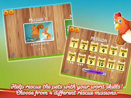 Room Dolch Word Games - sight words puppy dash vocabulary u0026 dolch words reading