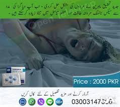 viagra made in usa in sialkot sialkot buy sell quicklyads pk