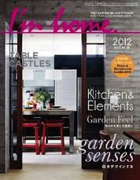 Home Interior Decorating Magazines Zilli Home Chats With City Magazine Zilli In The Media