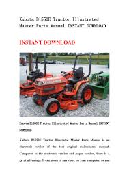 kubota b1550 e tractor illustrated master parts manual instant downlo u2026