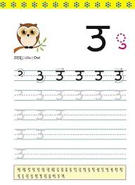 counting number worksheets hindi alphabets writing worksheets