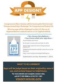 House Rules Design App 2016 Congressional App Contest Congressman Marc Veasey