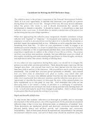 sample essay on career goals career essay examples academic essay core competencies for career goals