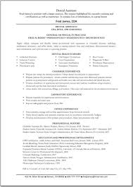 cover letter examples dental assistant no experience throughout 25
