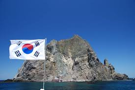 How To Draw The Korean Flag Korean How To Guide Moving To Korea With A Family The Expat Lounge