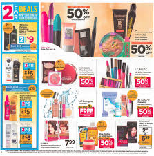 rite aid weekly ad preview 8 6 17 8 12 17