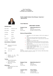 Resume Retail Example by Resume Sample Retail Sales Assistant