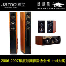 jamo home theater india denmark jamo jamo s606 hcs 3 home theater package licensed with
