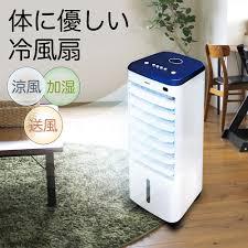 electric fan box type souyi japan rakuten global market electric fan living recommended